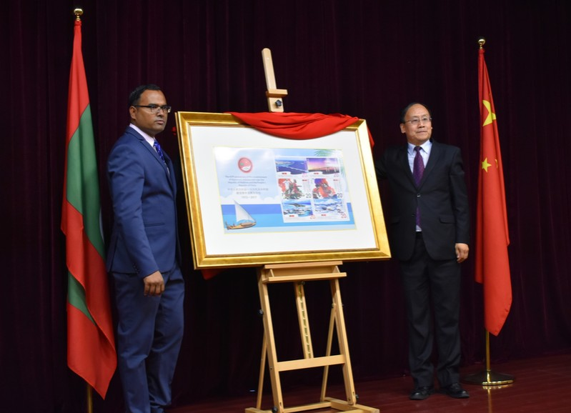 Ceremony held to handover and release the special stamps com ... Image 1