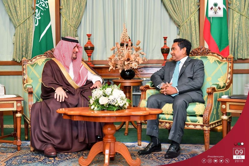 THE MINISTER OF INTERIOR OF THE KINGDOM OF SAUDI ARABIA PAYS ... Image 1