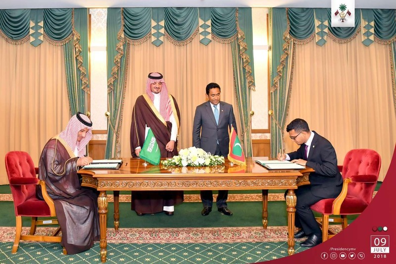 MOU SIGNED BETWEEN THE MALDIVES AND SAUDI ARABIA Image 1