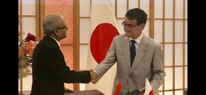 Government of Maldives and Government of Japan sign grant as ... Image 1