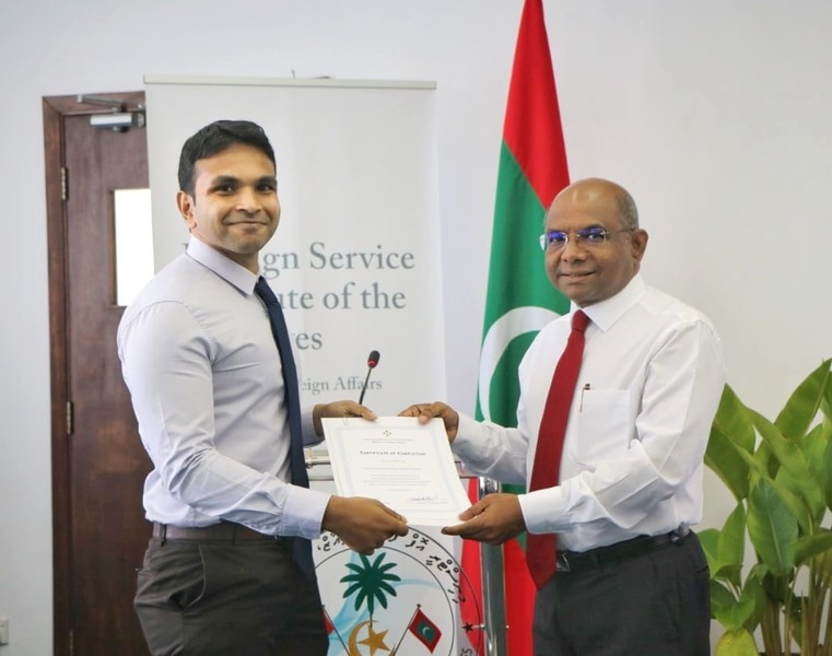 Certificates of Completion awarded to graduates of FOSIM's Y ... Image 1