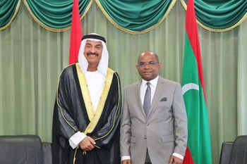 First Resident Ambassador of UAE calls on the Minister of Fo ... Image 1