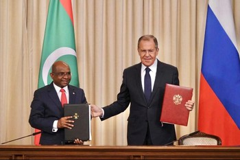 Government of Maldives and Government of the Russian Federat ... Image 1