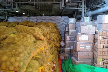 The Government of India gifts essential food items to the Ma ... Image 1